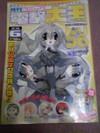 Dengeki0606jpg_1